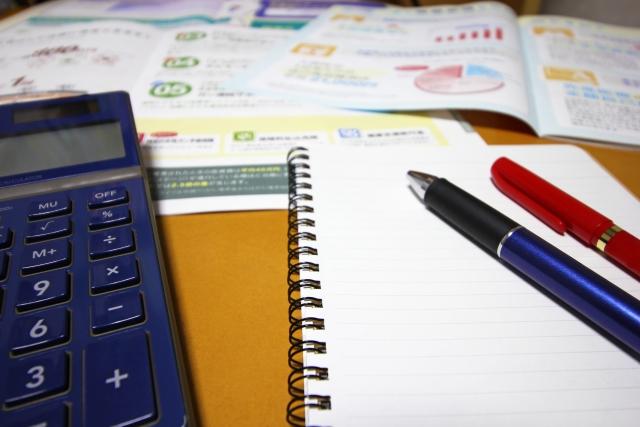 相続放棄生命保険相続税対策のイメージ